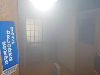 オゾン脱臭風景