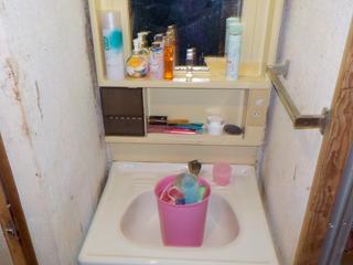 洗面のビファア